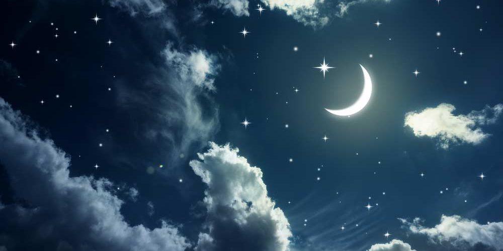 Frases Fofas De Boa Noite: 51 Frases De Boa Noite Para Encerrar Muito Bem O Dia